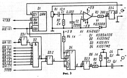 На рис.3 приведена принципиальная электрическая схема блока сопряжения кассетного магнитофона с микроЭВМ.