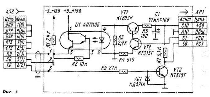 Схема включения аот110б