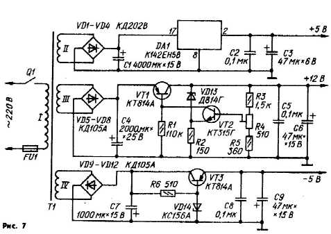 bosch 7 9 7 схема принципиальная