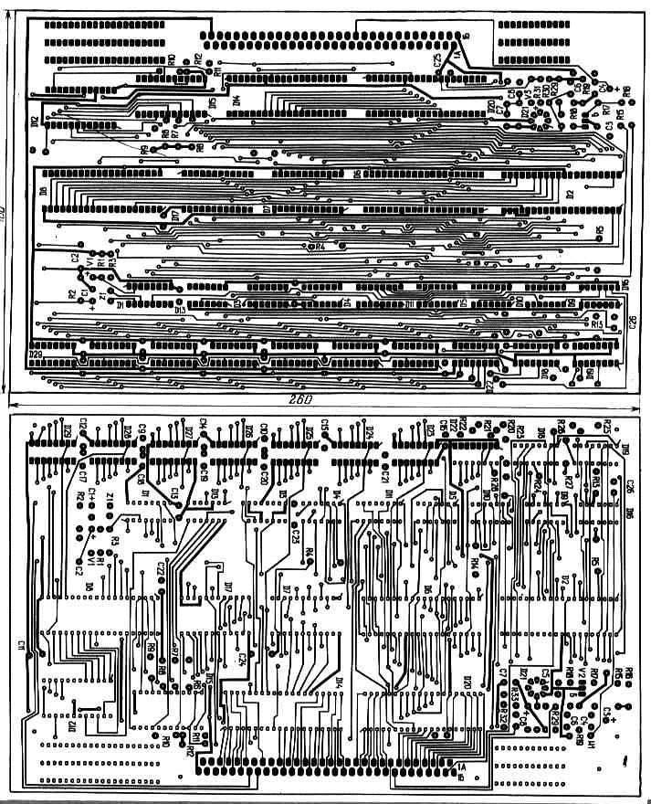 см. 3-ю с. вкладки) и клавиатуры рассчитаны на установку резисторов МЛТ-0,125, конденсаторов КМ - 6б, К53 - 1...