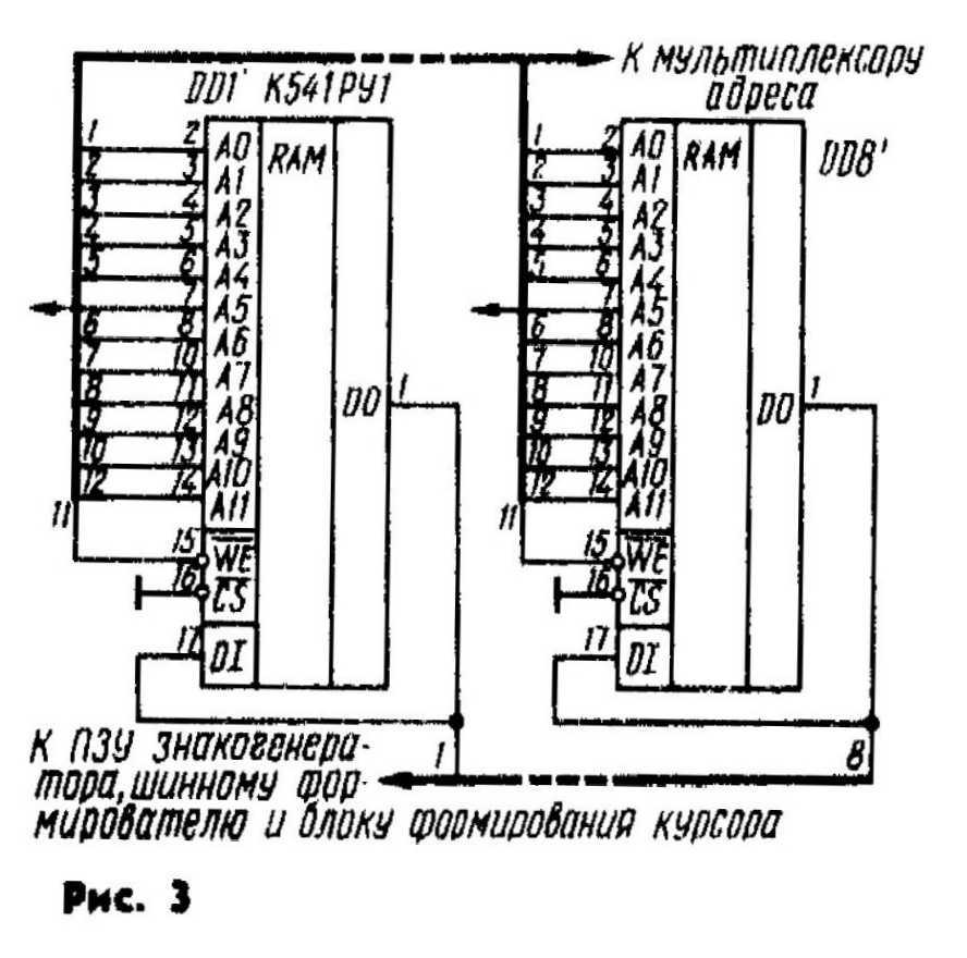 схема подключения оз