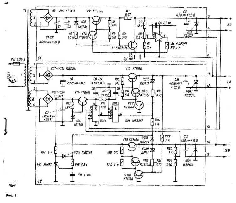 ... компьютера b радио 86рк /b Схемы сборки.