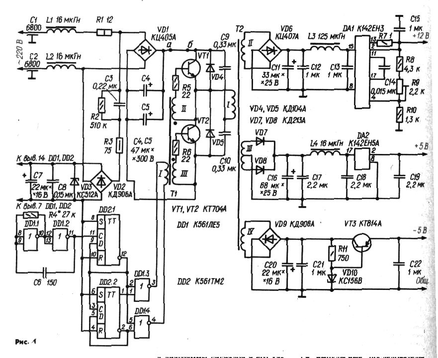 VT2 и конденсаторами С9,