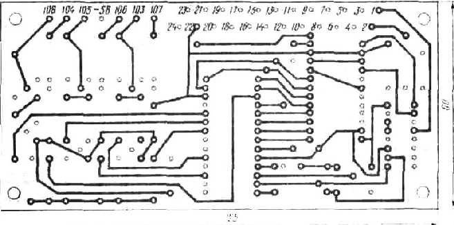 проводов на схеме рис.1.