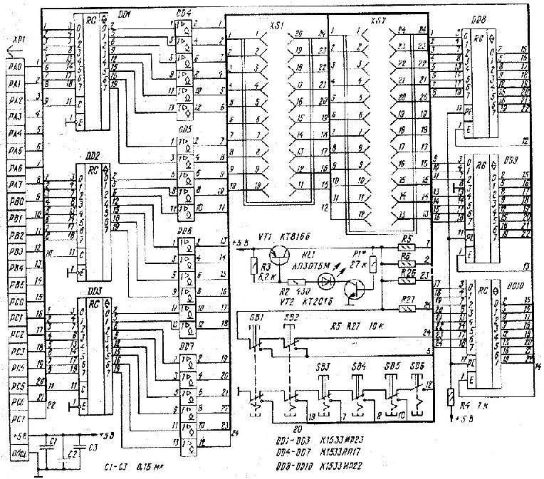 Схема радиоприемника урал авто фото 760