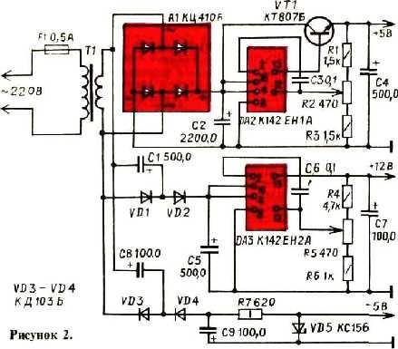 Схема на samsung ck-5373 tr