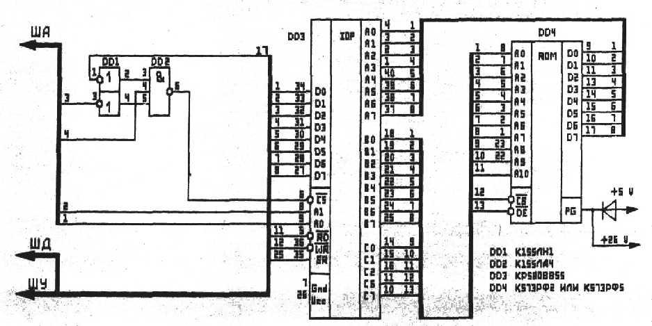 Схема программатора приведена